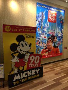 映画館にあったミッキーのフォトスペース