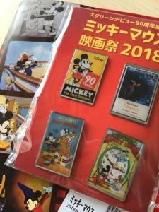 ミッキーマウス映画祭2018限定ピンバッジ